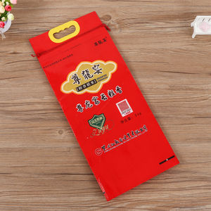 Laminated custom logo size packaging sack 5kg pp woven rice bag with handle