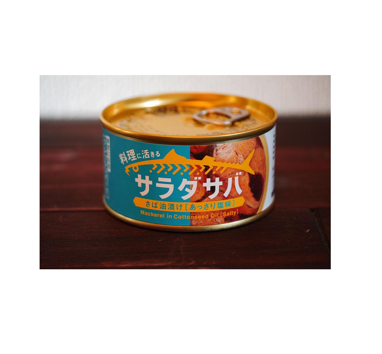 Kinoya Canned Mackerel In Oil Mix Fish Frozen Seafood Importers