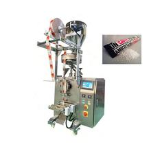 Small suger stick printing sachet packet packing machine automatic 3g  5g 10g 20g 50g 100g