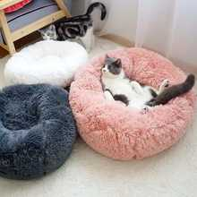 wholesale manufacturer OEM soft luxury pink pet cushion round cat dog bed