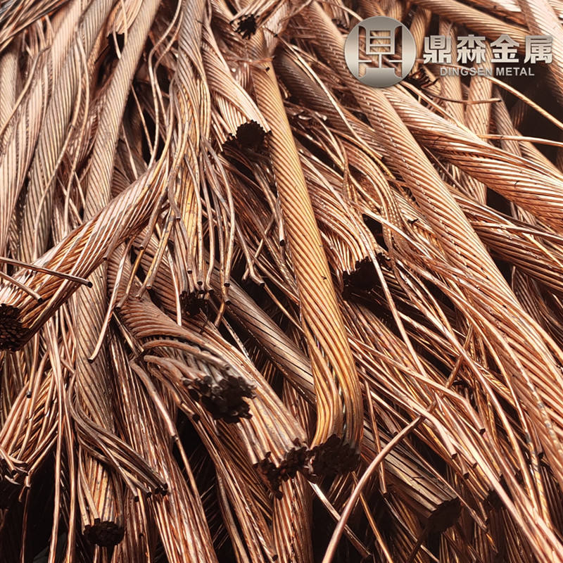 Copper wire scrap China Good quality Cutting Type Hard