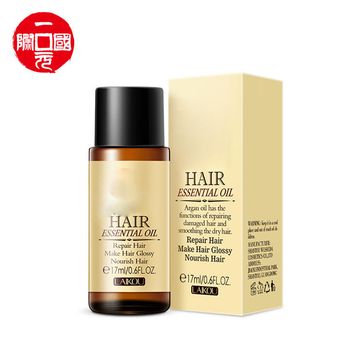 Hot Selling Hair Care Product Serie Moroccan leave-in hair oil 17ml