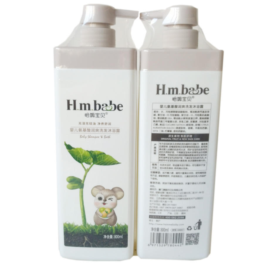 HM 800ML Organic Baby Shower Gel And Shampoo Private Label