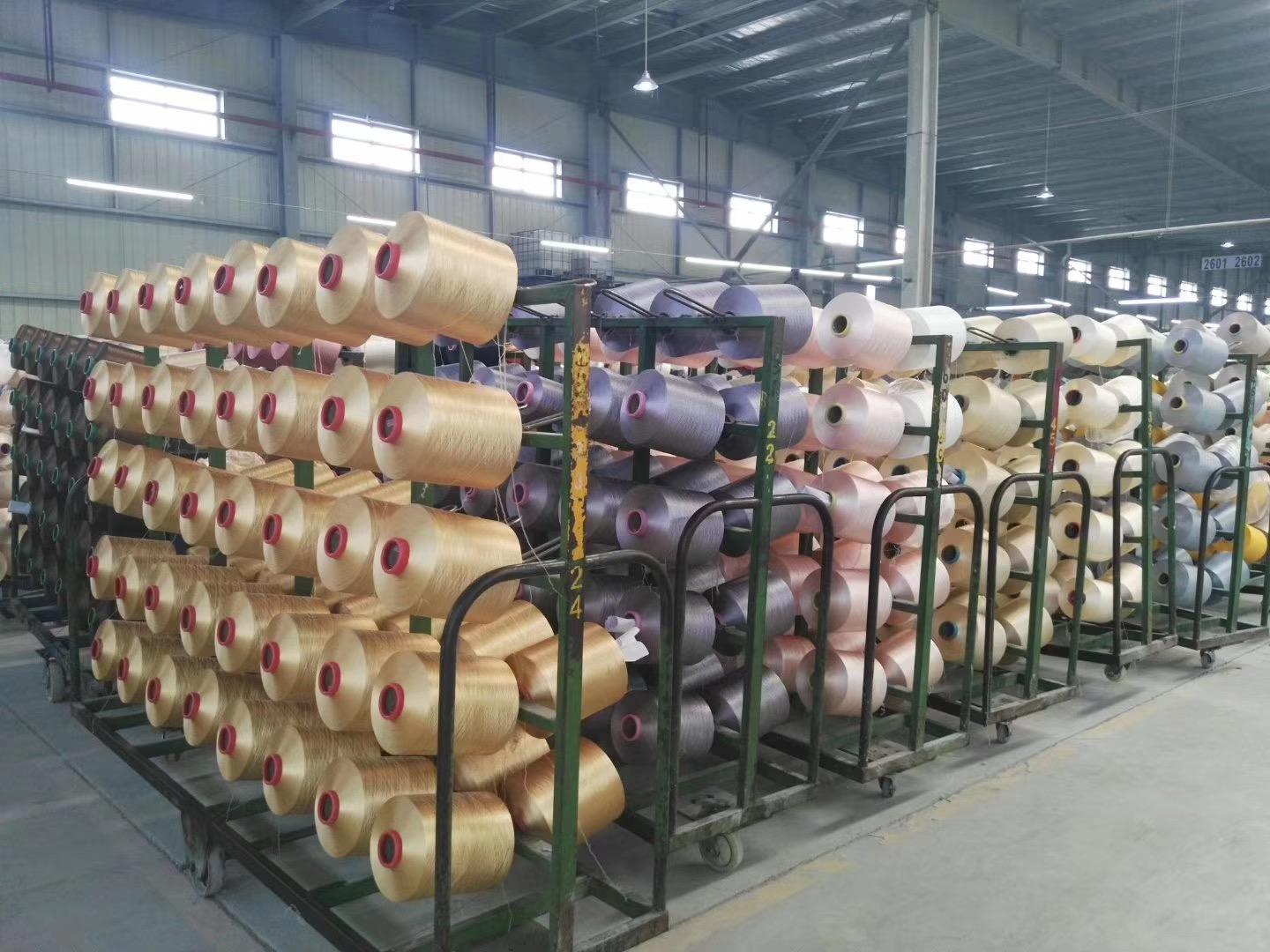 Draw Textured Yarn polyester yarn 75 36 polyester textured yarn and dty yarn type 75/36 SD NIM