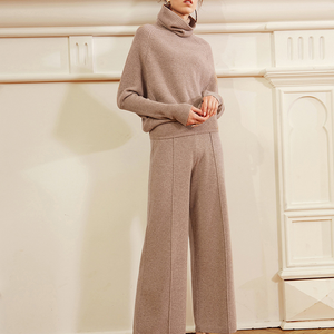 Plain Knitted Turtleneck Loose Wool Cashmere Sweater Women's Cashmere Suit Long Pant 2 Piece Set Knit Two Piece Set