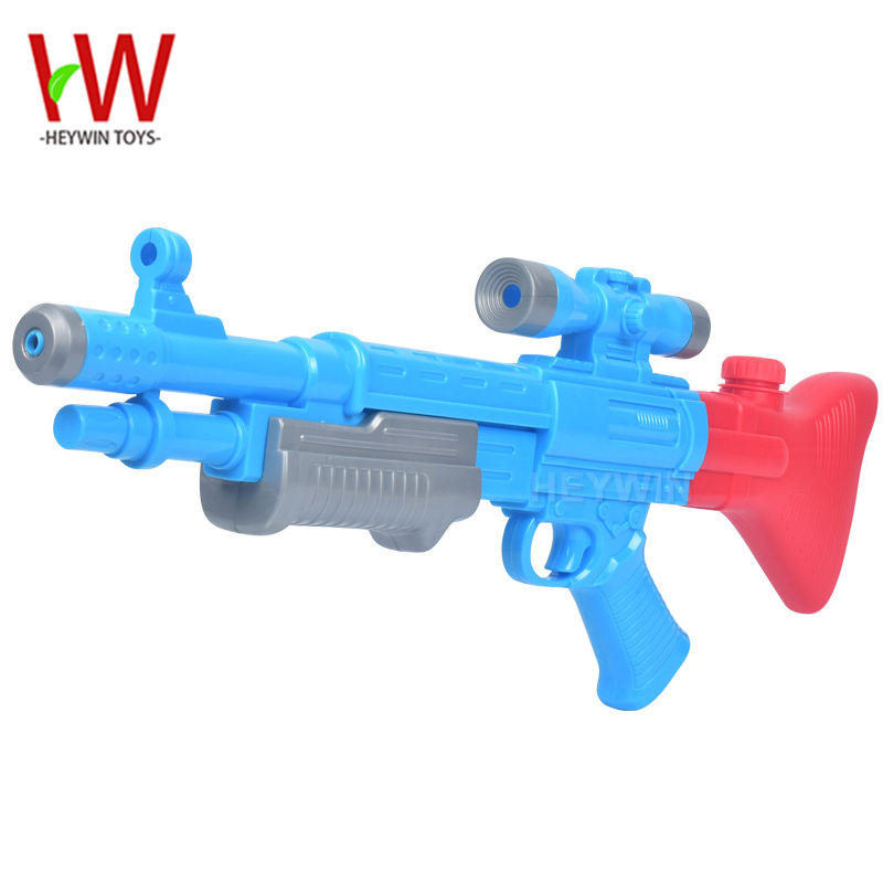 Draw type high pressure Big Size Water Pistol swimming pool Outdoor games sandy beach Shooting Toys for Kids (SQ24)