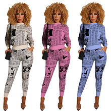 fashion wholesale women jogger suit  two pieces clothes tracksuit Jogger tracksuit
