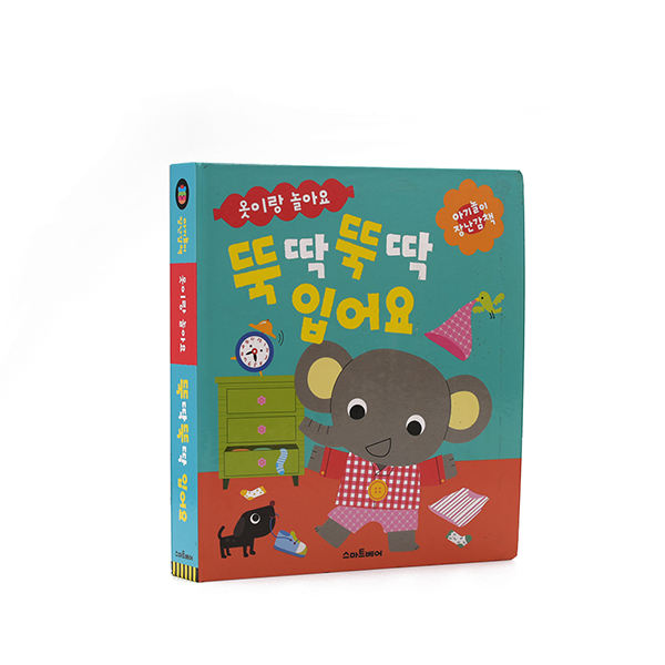 Good quality low cost personalized children's books/childrens book printing service/customized board book printing