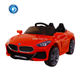 Factory cheap children electric ride on toy 12V luxury baby charging car
