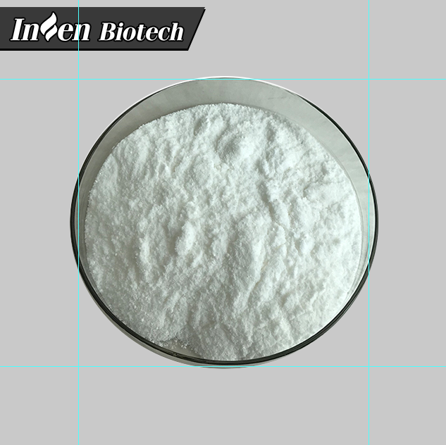 Pharmaceutical Grade Amp Citrate Powder