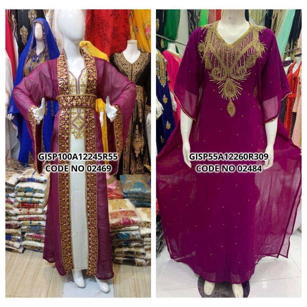 Elegance Wholesaler Latest Elegant And Exclusive Kaftans With Stone Modest Design Kaftan For Muslim Women Islamic Clothing