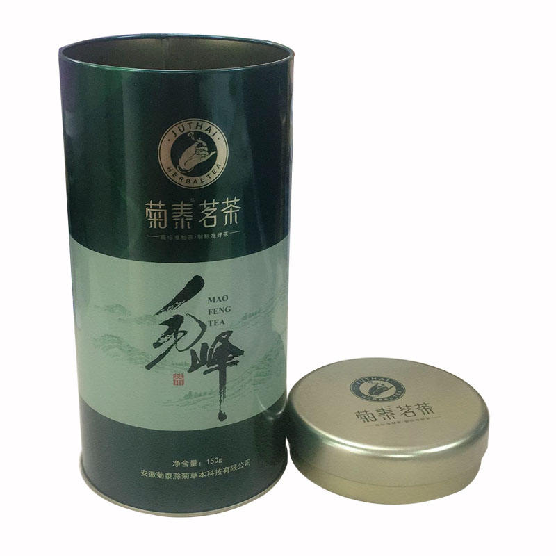 Gift tea coffee food Packing Use and Metal Material customized tin tube
