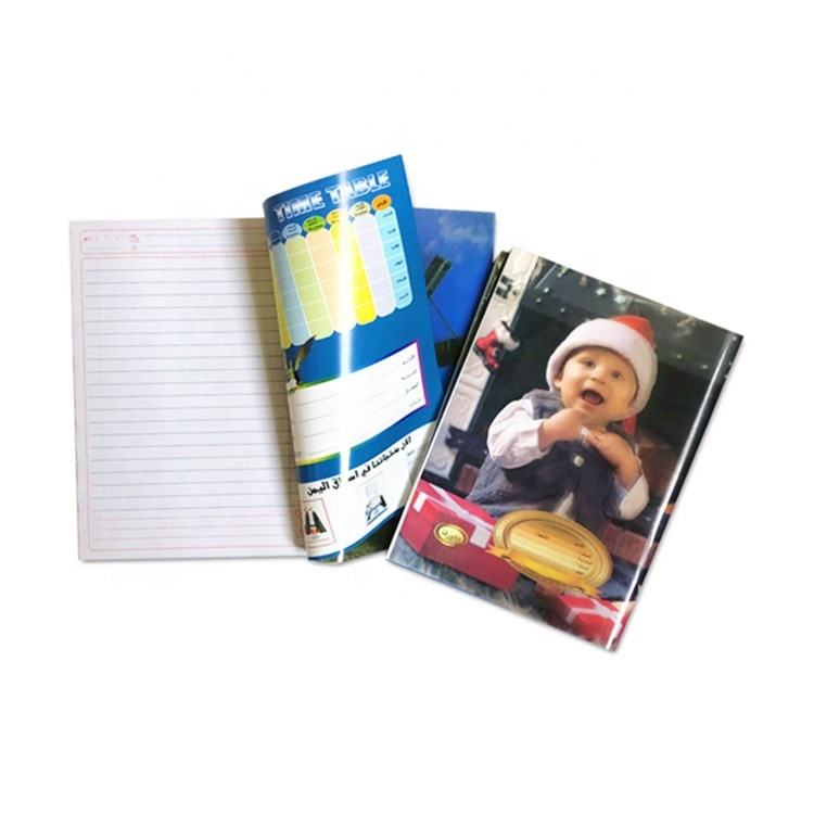16x21cm PP cover Arabic line exercise book