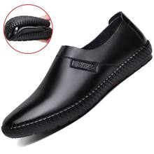 Custom men flat sole lazy tassel genuine leather loafer men's casual shoes