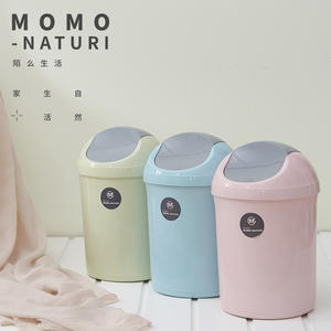 MOMO factory price plastic custom trash bin , home restaurant dustbin