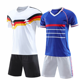 Retro Classic World Champions Nation Football Team Home Mens Custom Soccer Kits Cheap Price Soccer Uniform In Stock 1982 2014