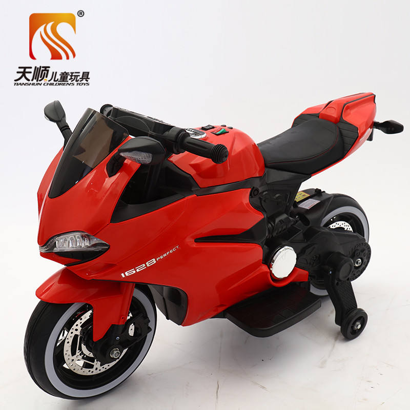 New model child electric toy motorbike for sale in Pakistan