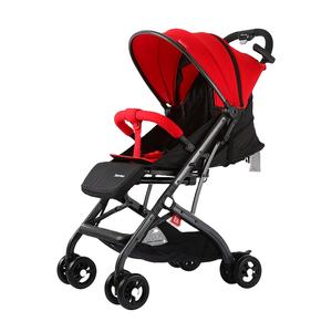 China baobaohao bbh travel system luxury baby stroller 3 in 1 with carrycot and carseat