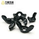 China factory hot sale DIN 315 carbon steel M10 decorative wing nuts