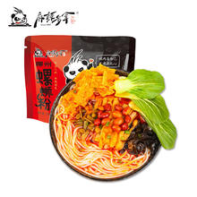 Chinese Feature Tasty Sour And Spicy Luosifen Instant Food Noodle Vermicelli