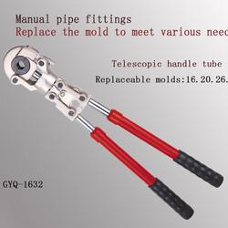 GYQ-1632 Hand crimping tool for pre-insulated terminal tool