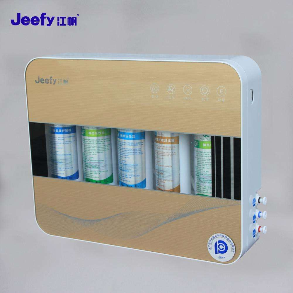 Home use UF filter system water filter purifier 5 stage water purification system