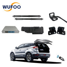 New For Baojun RM-5 530 Electric tailgate lift Power Electric Tailgate