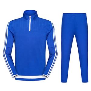 Wholesale Custom Polyester men plain football training tracksuits design your own half zip tracksuit