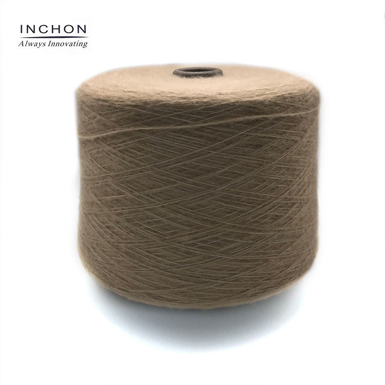 Factory price wholesale wool blended yarn hand knitting with high quality