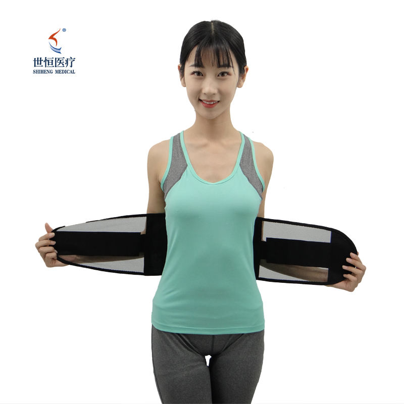 Leading factory lumbar belt back supports belts rehabilitation use