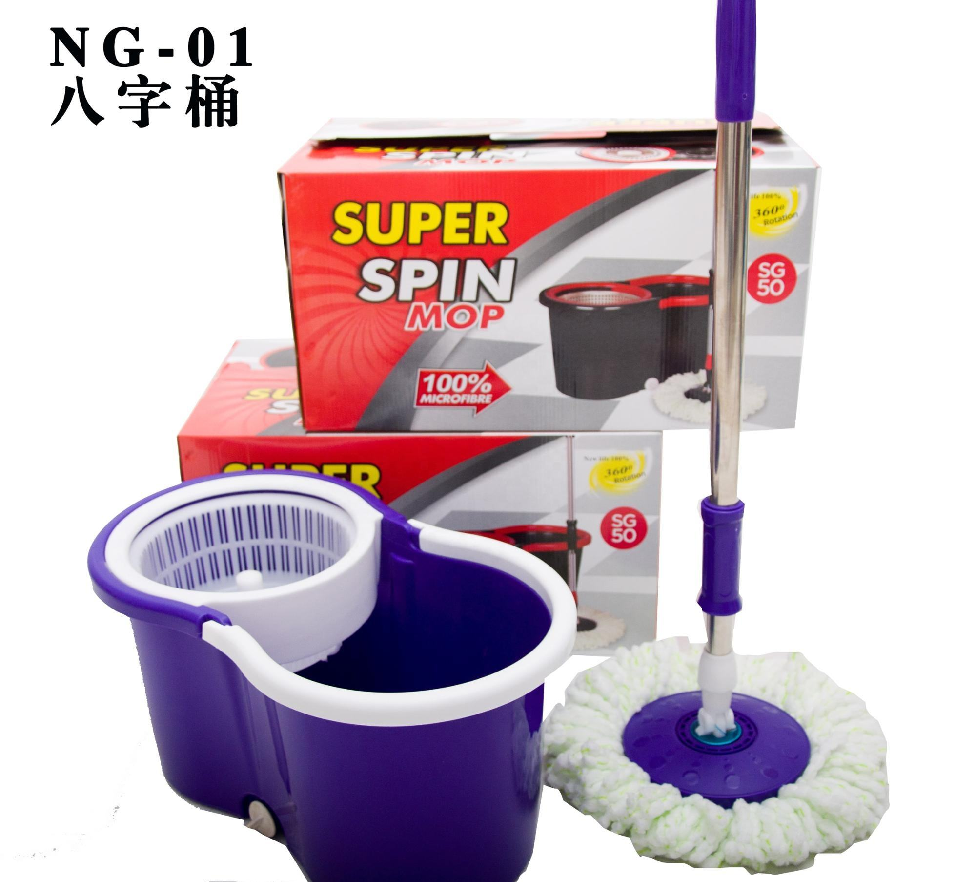Factory supply cheap price high quality cyclonic cleaning spin mop with long telescopic rod