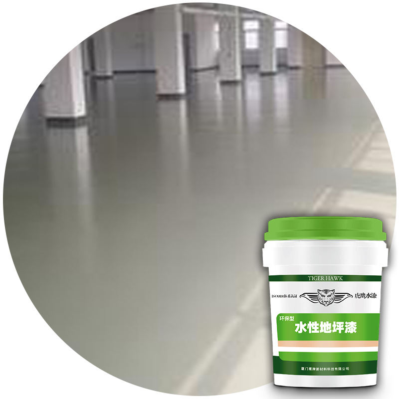 Commercial grade epoxy concrete floor paint, industrial epoxy flooring, professional epoxy garage floor coating