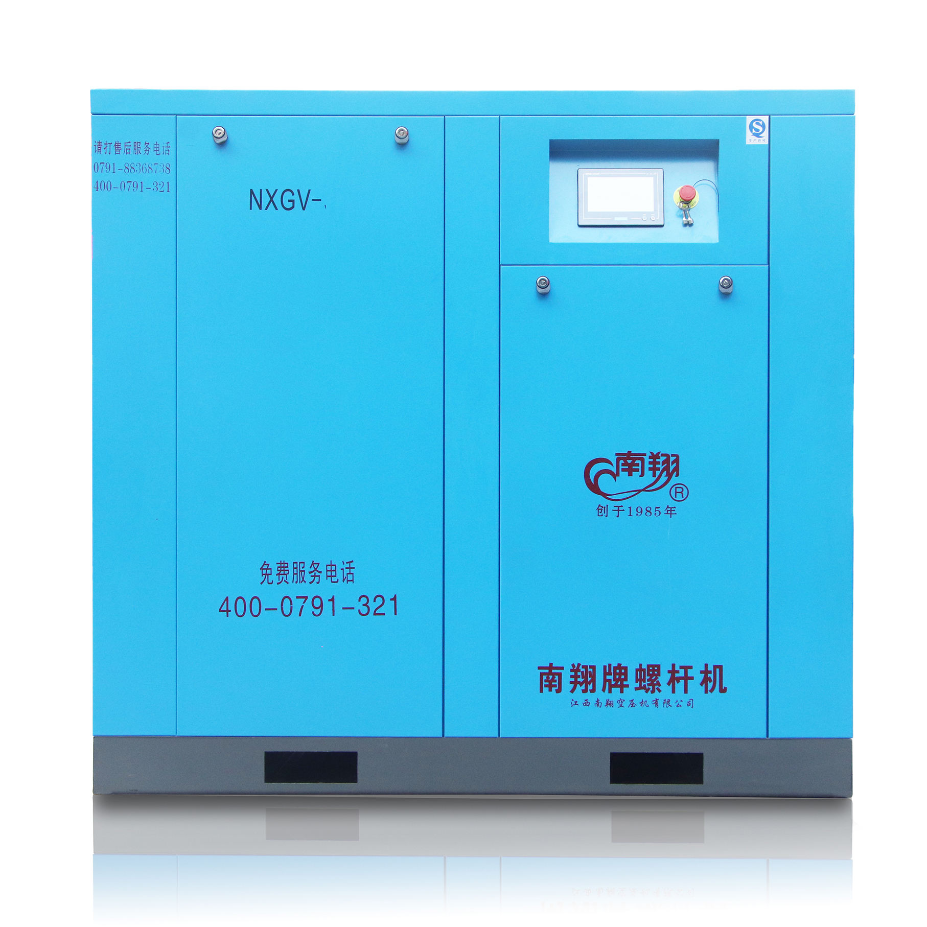 Air Compressor Suppliers 102-174psi Price