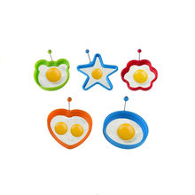 High Temperature Resistant Kitchen Gadgets- Animal shape Silicone Egg Mould for Kids/Children Silicone Egg Pancake Rings