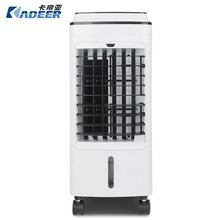 Water Breeze Portable Low Watt Air Cooler With Remote Control
