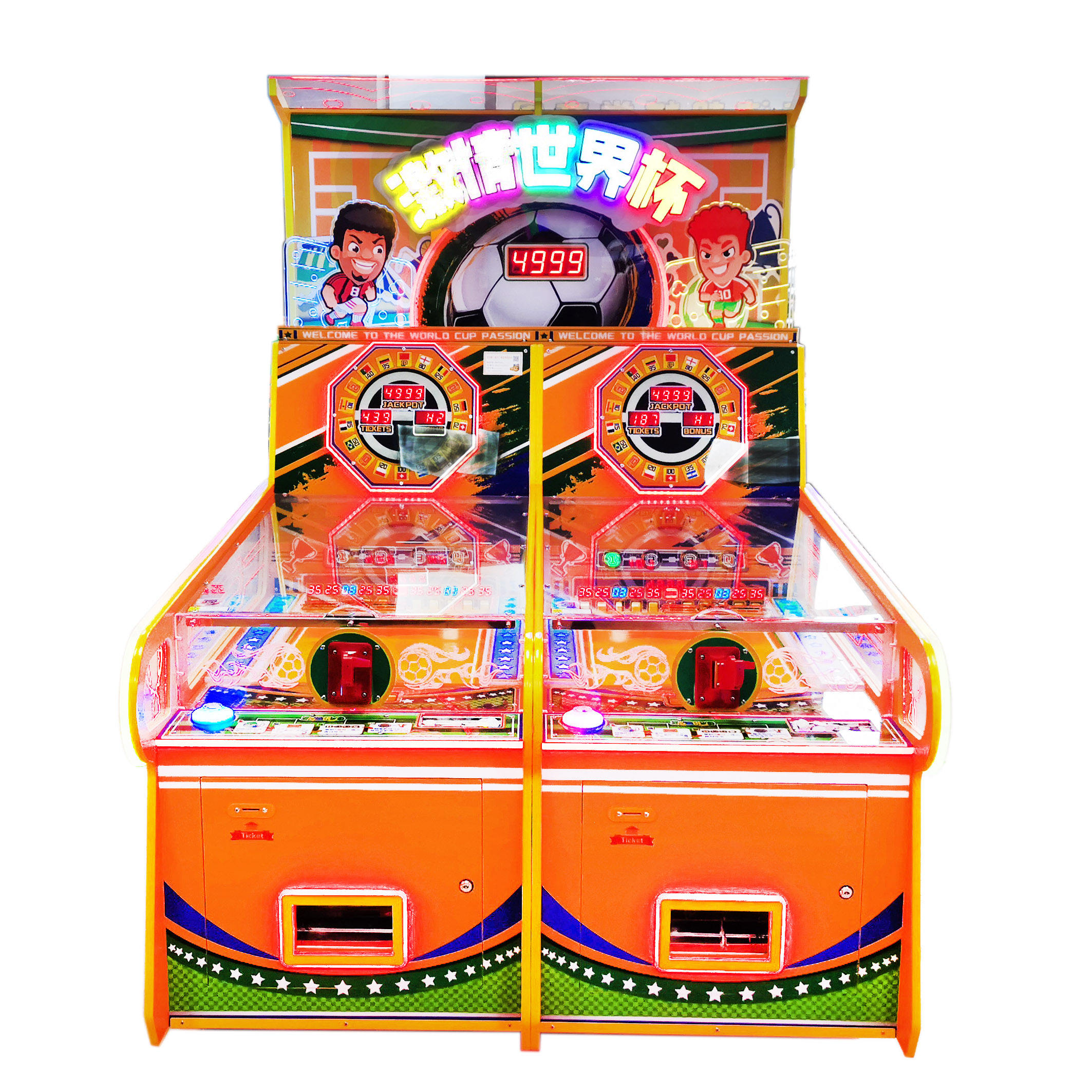 PalmFun Passion World Cup 2 players classic arcade games redemption machines machine game With Best After-Sale Service