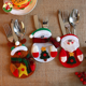 Christmas Party Decoration Cutlery Set Xmas Home Ornament Knives and Forks Bag Cover