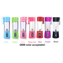 Germany Blender fast speed portable smoothie usb personal blender electric mixer joyshaker cups