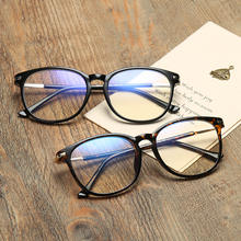 2019 New Custom Designer Tr 90 Frame Men Anti Blue Light Glasses Fashion Tr90 Blue Blocking Optical Frame Glasses