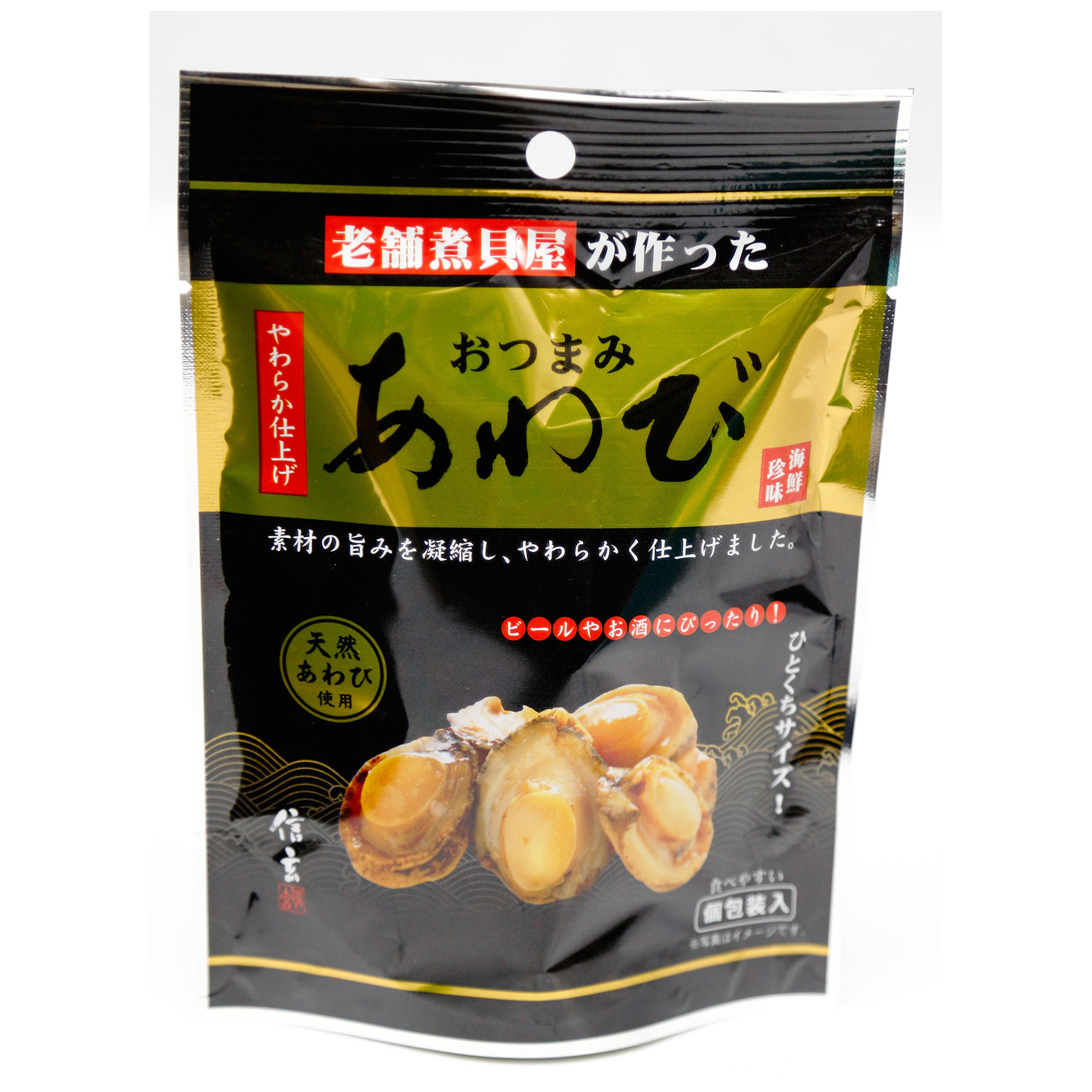 Wholesale Japanese food natural meat abalone fish wirh collagen