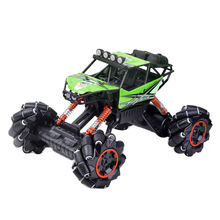 1/12 scale 4wd remote control dancing crawler drift rc car