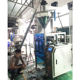 Machine Packing Machine Salt Rice Liquid Salt Packing Machine