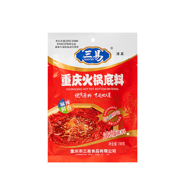 Red Chili Butter Broad Bean Paste Spices Ingredients Chinese Beef Tallow Hot Pot Base Condiment