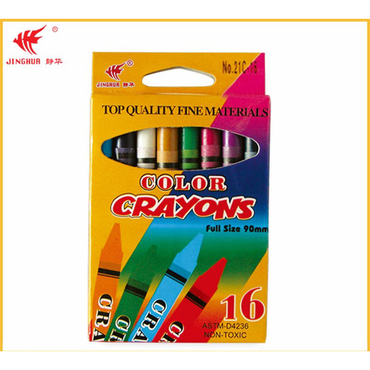 Small box of 16 non-toxic and not easy to dry students painting special watercolor pen