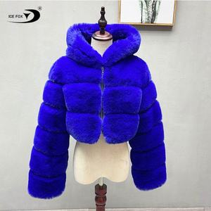 Fantastic cozy faux fox fur crop coat new quality faux fur hooded bomber jacket
