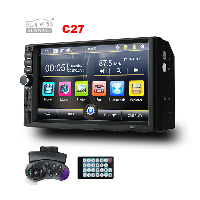 2 Din 7inch Touch Screen Multimedia Entertainment System Car DVD Player Car Stereo with SD Card Reader