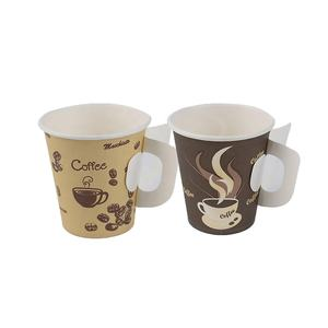 High quality disposable take away coffee tea paper cup 7oz with handle