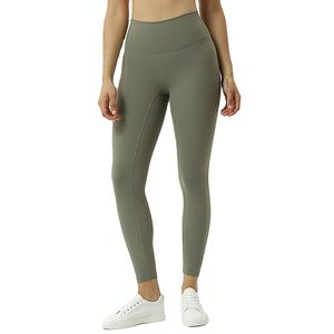Tummy Control Flexible Fitness Yoga Pants Workout Leggings For Women