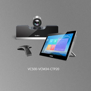 VoIP VC500 IP Video Conferencing System