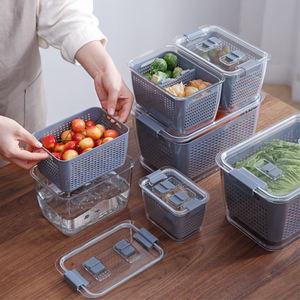SHIMOYAMA Large Grey Drain Basket food Vegetable Storage Boxes Plastic Storage Baskets with lids